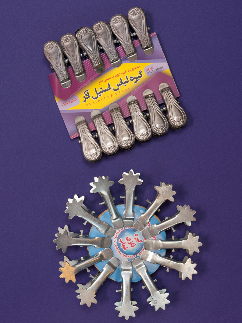 Pack Of 12 Tin Clips